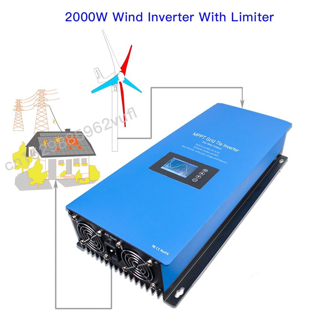 عاكس طاقة الرياح MPPT 2000W متصل بالشبكة مع مستشعر محدود مجاني ، حمولة تفريغ ، لمولد توربينات الرياح 48V AC ، الشحن من إسبانيا