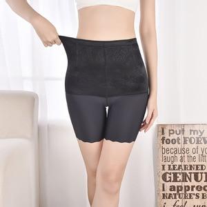 Women Body Shaper Butt Lifter Panty Tummy Control Shorts Mid Thigh Slimmer Shapewear High Waist Seamless Ice Silk Belly Panties