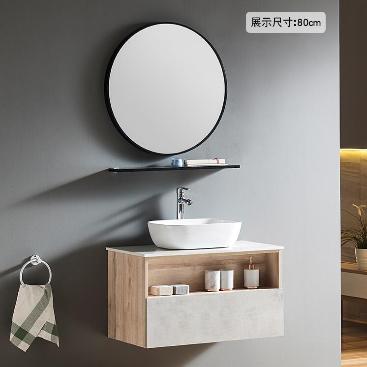 Scandinavian Style Minimalist Bathroom Cabinet Combination Sink Washbasin Bathroom Small Apartment Marble Vanity Basin Leather Bag