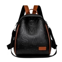 soft pu leather backpack fashion fresh backpack for women 2021 new multi function leisure or travel bags solid bags