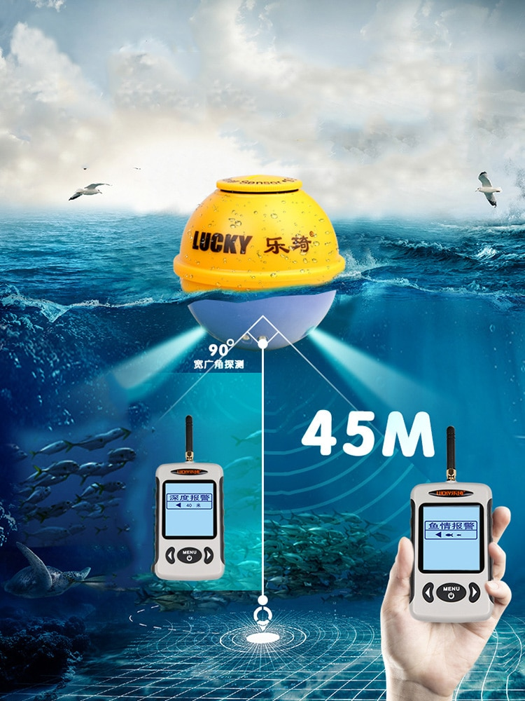 Fish Finder Portable Wireless detector Max distance 150 M Depth 45cm LCD Echo Sounders 2020 Fishing Technology Changes Fishing enlarge