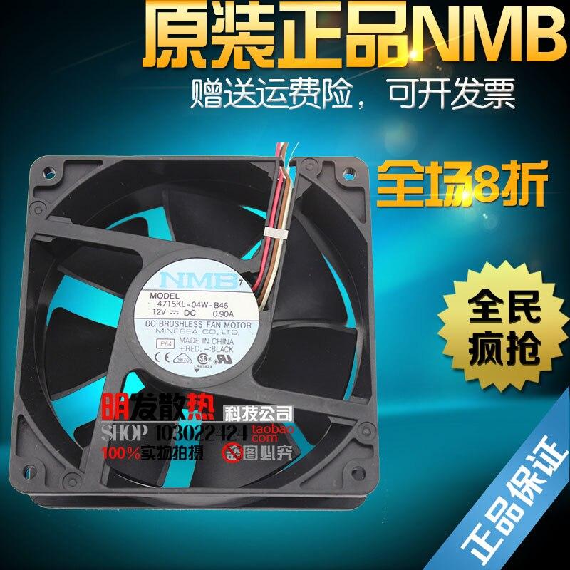 4715KL-04W-B49 12038 12cm 12V0.9A doble bola el volumen de aire de ventilador