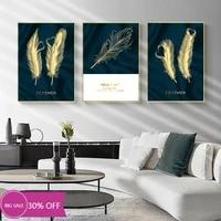 Affiches de peinture sur toile de decoration de noel  image dart murale abstraite avec plumes dorees pour salon  decoration de maison