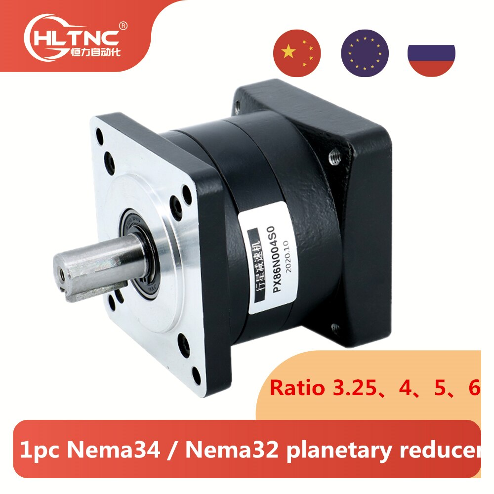 1pc planetary reducer NEMA34 Ratio 3.25:1 4:1 5:1 6:1 can be equipped with stepper / servo / brushle