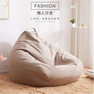 Office Bean Bag Sofa Chairs Cover Without Filler Pouf Lounger Chaise Living Room Furniture Puf Beanbag Sofas Ottoman Lazy Bag