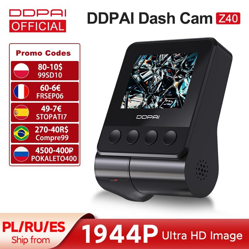 DDPAI-Z40 대시 캠 듀얼 자동차 카메라 레코더, 소니 IMX335 1944P HD 비디오 GPS 추적 360 회전 와이파이 DVR 24H 주차 보호기