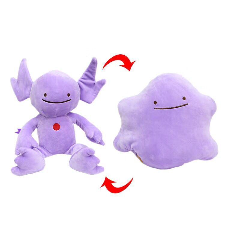 ¡Oferta! Almohada de felpa de doble cara de 30cm Sableye transformable Ditto relleno suave de buena calidad muñeca púrpura regalo de navidad niños