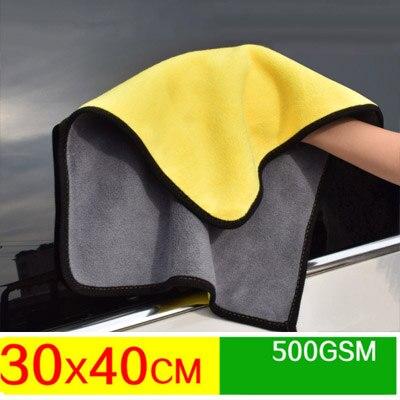 30x40cm auto Car Detailing Soft Cloths Car Care Polishing Car Wash Towel Cleaning Cloth Washing