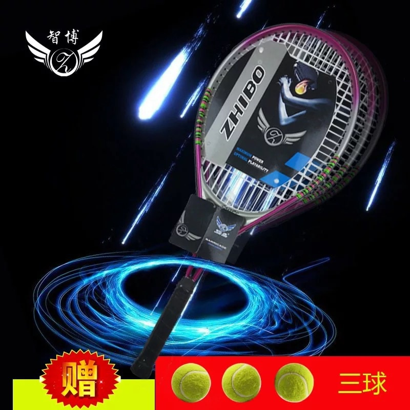 NEW High Quality Tennis Racket Professional Teenager Beginners Outdoor Tennis Rackets Rakiety Do Tenisa Racquet Sports BD50TB