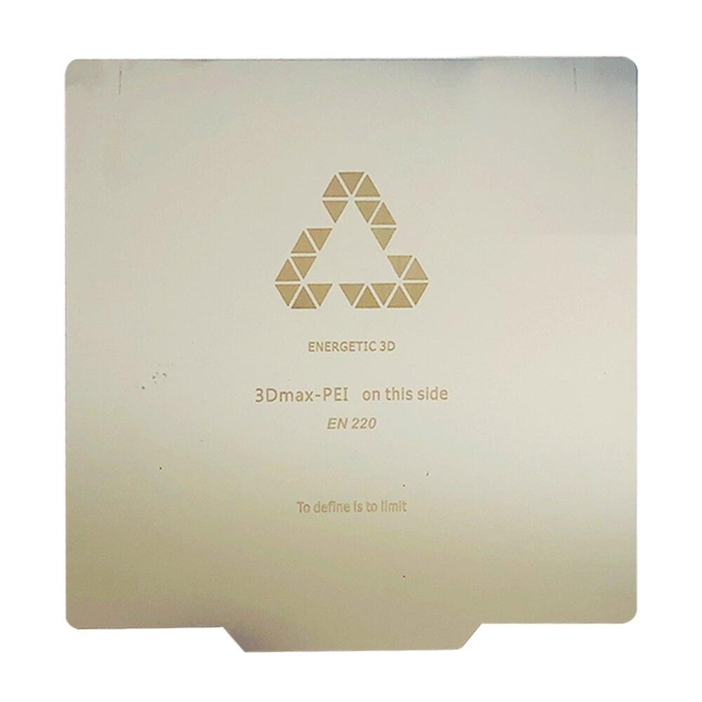 Actualización energética Wanhao Build Surface, cama de calor de hoja de acero de resorte extraíble 220x220mm para Wanhao Duplicator i3 Plus MK2, D6 Plus
