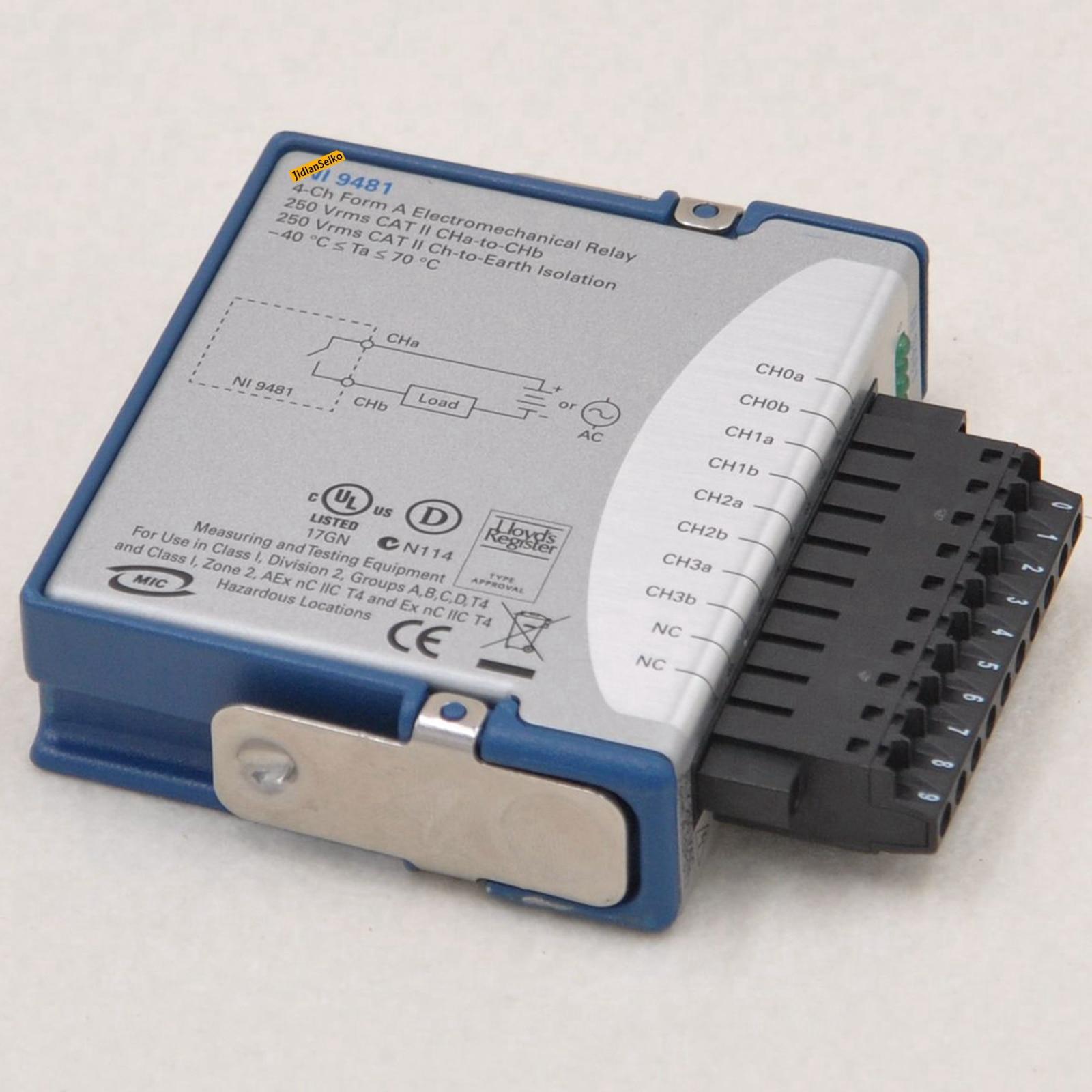American 9481 4-channel SPST electromechanical relay module enlarge