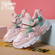 Size 28-38 Children Casual Shoes Sneakers Kids Boys Non-slip Sneakers Sport Shoes for Girls Soft Bot