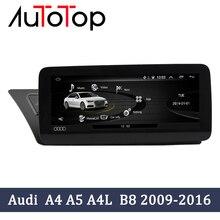 "AUTOTOP 10,25 ""IPS coche reproductor DVD GPS Android 8,1 para Audi A4 A5 S4 S5 2009-2016 auto Radio Multimedia navegación GPS WiFi BT SWC"