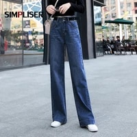 loose high waisted denim jeans wide leg pants stretch waist female chic trousers plus size autumn spring cotton mom jeans pants