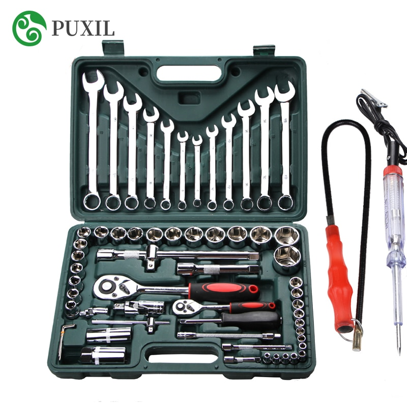 مجموعة مفاتيح السيارة ، مجموعة أدوات إصلاح السيارات الاحترافية ، صندوق الأدوات ، أداة إصلاح القارب ، 1 قطعة