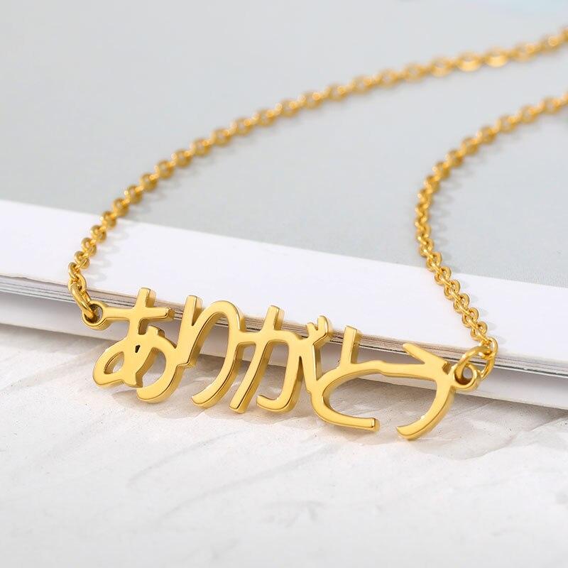 Collar personalizado con nombre japonés para mujer, colgante de oro, plata, acero inoxidable, Japón, joyería personalizada para mujer