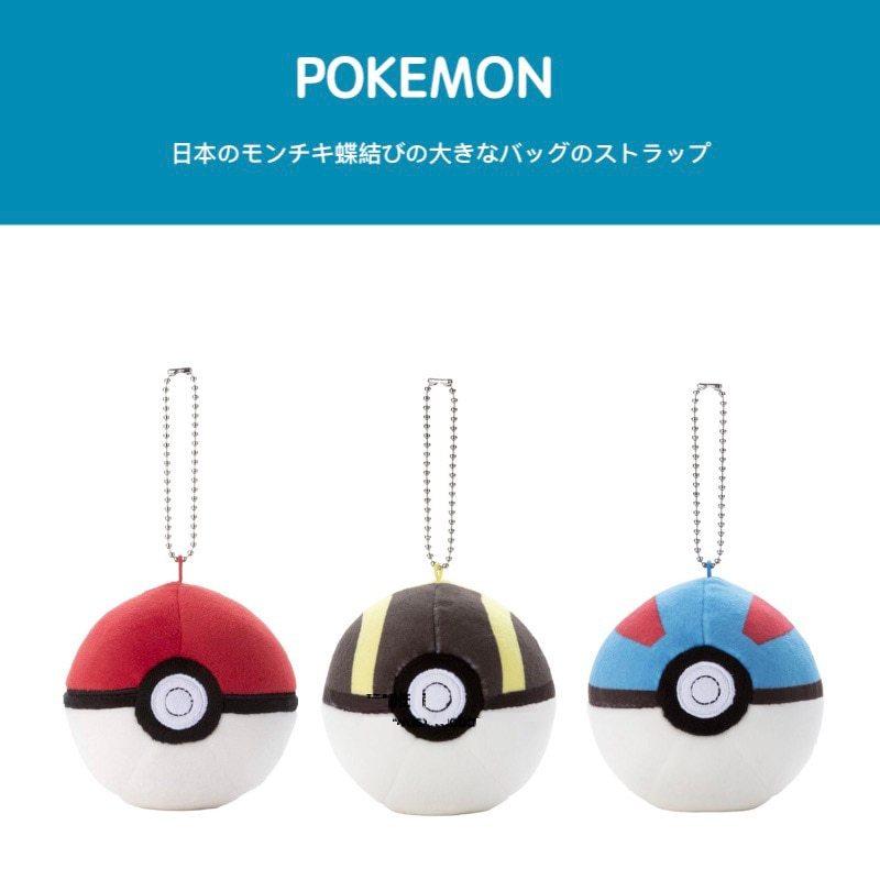 Takara Tomy Pokemon pokeball Plush toys doll Elf ball figure 8cm key chain decoration kids christmas birthday gift