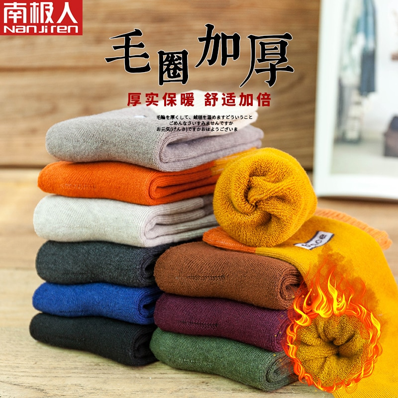 Women's Socks Mid-Calf plus Velvet Thickened Snow Socks Woolen Socks Warm Japanese Terry Autumn and