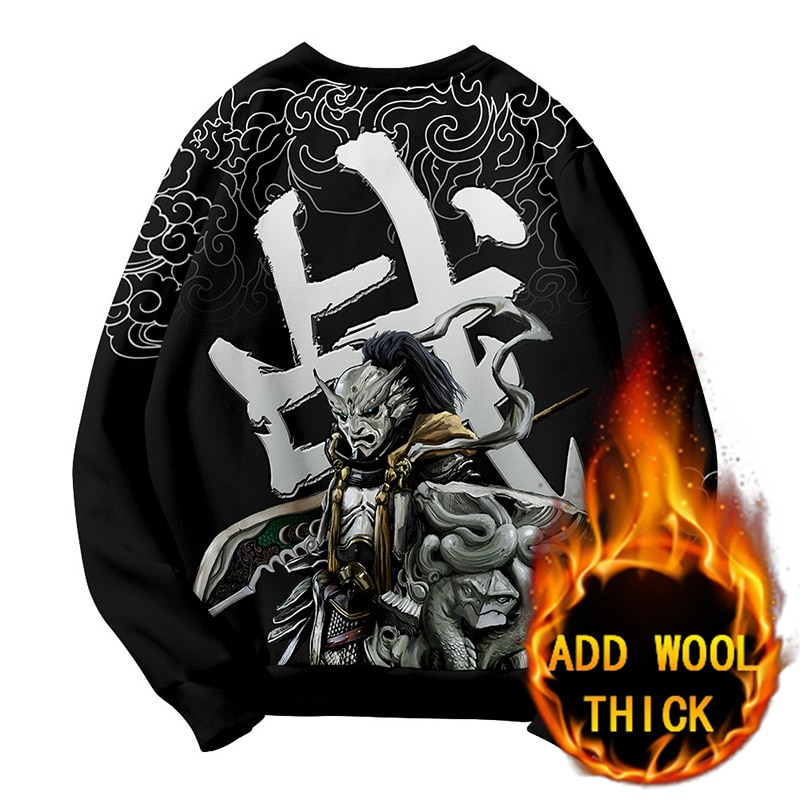 New Winter Men Sweatshirt Pullover Warmth Hip Hop Chinese Character Element Design Front Back Printing [No Match In Battle]