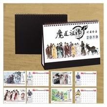 Nouveau 2019 Anime Mo Dao Zu Shi bureau calendrier bricolage Table calendriers agenda quotidien 2019.01 ~ 2019.12
