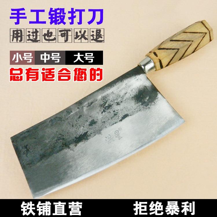 Manual de forjado de acero de manganeso de cocina cuchilla cuchillo rebanador cuchillo de carne hierro viejo cuchillo especial sharp cocina tradicional casa