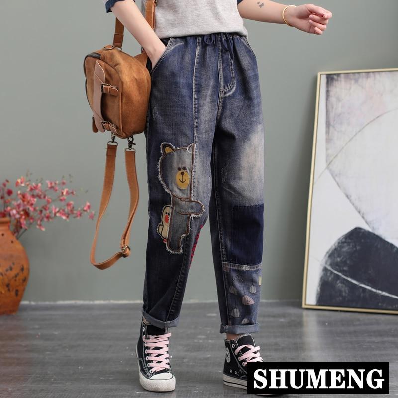 بنطلون جينز نسائي ، فضفاض ، غير رسمي ، مطبوع ، خياطة ، حريم ، أزياء الخريف ، مقاس كبير ، للأم