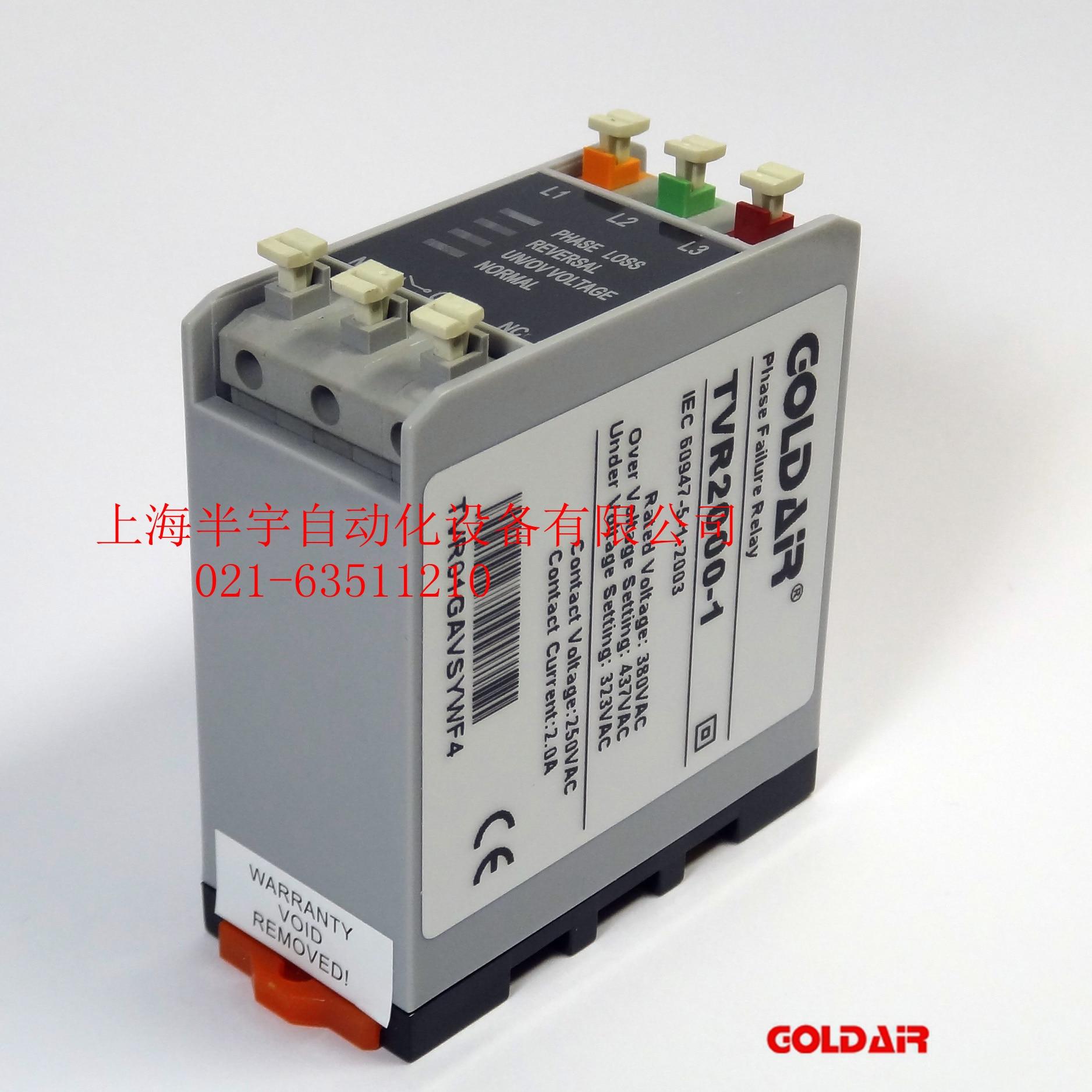 ثلاث مراحل مراقبة الطاقة ، المرحلة تسلسل حامي goldair TVR2000-1/TVR2000-1JY