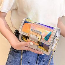 Mode femmes sacs à bandoulière Transparent Laser chaîne sac été plage sac à main/par