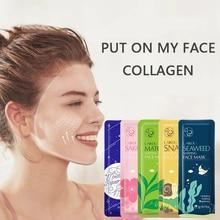 5PCS Natural Moisturizer Sleeping Mask Cream Snail Seaweed Portable Face Mask Anti Wrinkle Tender Hy