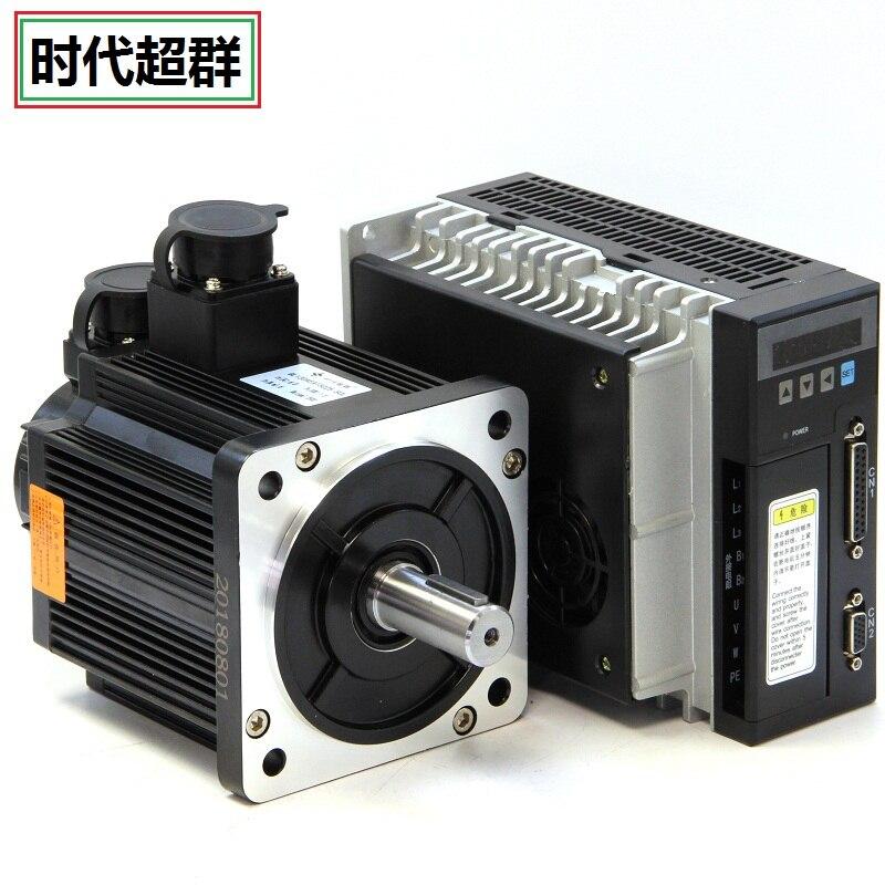 مجموعة محرك سيرفو ، 7.7N M ، 2KW ، نوع الاتصال 130 ، وحدة سائق سيرفو ، تغذية الأسلاك