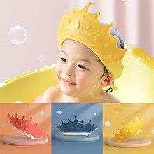 Adjustable Baby Swim Cap Bath Shampoo Eye Protection Head Shower Water Cover Baby Care Wash Hair Sho