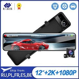 E-ACE A45 2K Dashcam 12 Inch Stream Media Rear view Mirror 1440P FHD Car Dvr Car Camera with Sony Imaging sensor Recorder