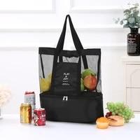 large capacity women mesh transparent bags double layer heat preservation fresh keeper picnic beach storage bags shoulder bag