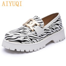 AIYUQI  Ladies Sneakers Genuine Leather Casual Trend Girl Loafers British Style Zebra Pattern Studen
