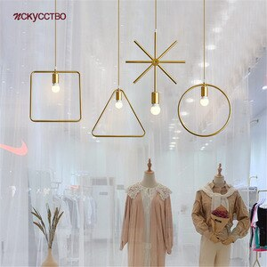 Nordic Geometric Round Metal Pendant Lights For Kitchen Bar Counter Clothing Store Hanging Lamp Suspension Luminaire Industrial