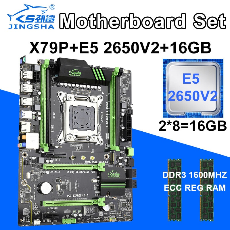 JINGSHA X79 материнская плата с Xeon E5 2650V2 и 2*8 ГБ = 16 ГБ DDR3 память ECC REG ATX USB3.0 SATA3 PCI-E NVME M.2 SSD