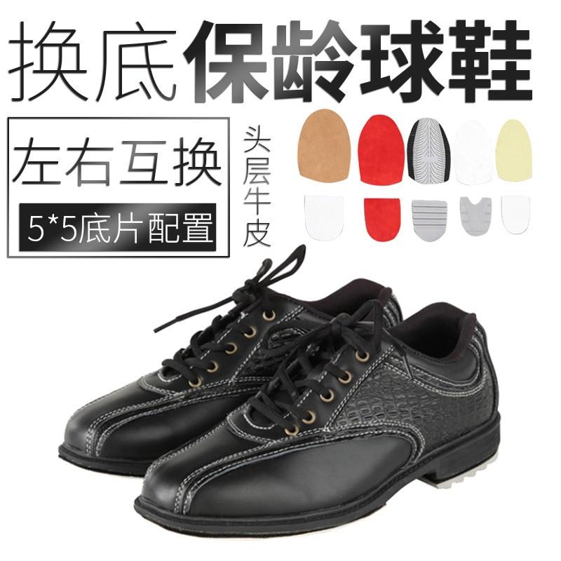 Fabricantes de artículos deportivos Buddha force, venta de zapatos de bolos, zapatos de bolos para hombres y mujeres