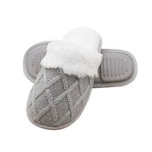FRALOSHA New Winter Home Slippers For Men Women High Quality Knitted Upper Craft Non-slip Plush Slip