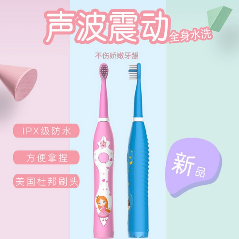 Children's electric toothbrush rechargeable 3-12 years old children soft fur waterproof smart toothbrush baby sonic card enlarge