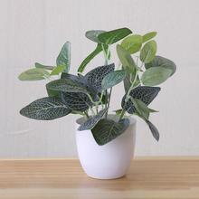 Frais feuillage artificiel plante en pot bonsaï fête de mariage centre commercial décor de bureau faux plantes salon chambre décoration