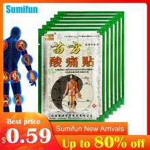 8pcs Only $0.59 Chinese Medical Plaster Shelf-heating Muscle Back Neck Rheumatoid Arthritis Pain Rel