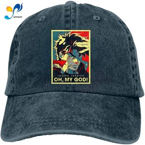JoJo's Bizarre Adventure Joseph Joestar Commemorate Casquette Cap Vintage Adjustable Unisex Baseball Hat