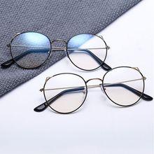 Hot Cat Eye Women Glasses Anti Blue Light Round Eyewear Blocking Sunglasses Optical Spectacle Eyegla