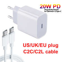 20W PD USB Type C to type-c Cable for iPhone 12 Mini Pro Max Plug 20W Fast USB C Charging Data Cable for Huawei