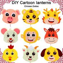 Mid-autumn Festival Cartoon Non-woven Fabric Portable Lantern DIY Material Package Holiday Lantern P