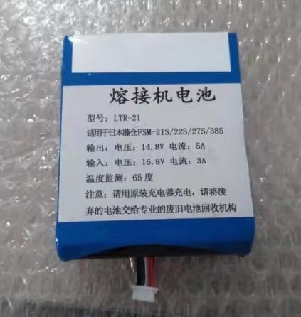 replacement Battery LTR-21 for Fujikura FSM21S FSM22S fusion splicer bulk lithium battery 4000mah welding machine ELINK BTR-11