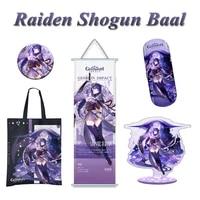 genshin impact 2 1 raiden shogun baal gift box 58mm badge 15cm 4mm stand model plate glasses case hanging painting canvas bag