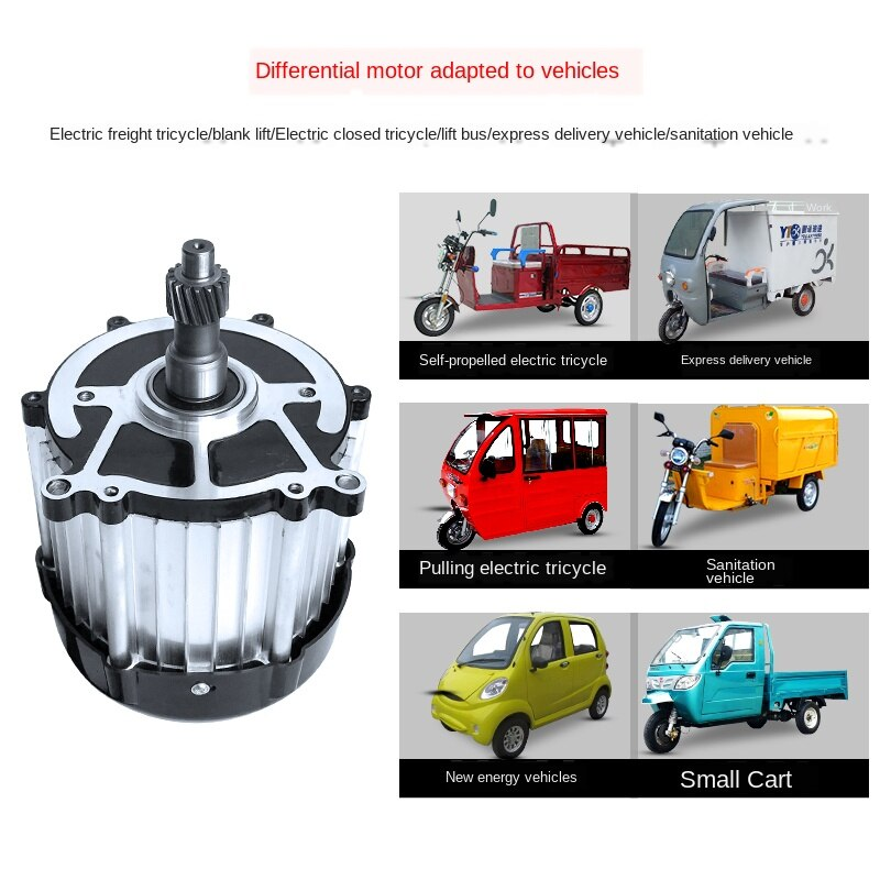 High-speed Universal DC Brushless Battery Electric Tricycle Electric Machine 48v60v72v1500w1.5kw1500w Electrical YG7X10 . enlarge