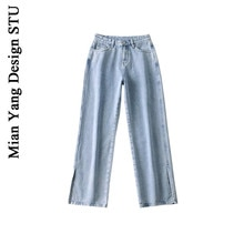 Cotton Ocean All-Match Casual Jeans Fashionable Slit Loose Straight Jeans Retro Hong Kong Style High