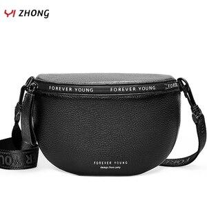 YIZHONG Genuine Leather Luxury Shoulder Bag Crossbody Bags for Women Large Capacity Messenger Bags Soft Travel Hand Bag Bolsa